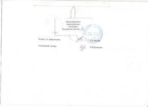 Область расширения стр.3